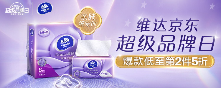 【AD】京东内购优惠福利【生活网】www.CCTMG.com